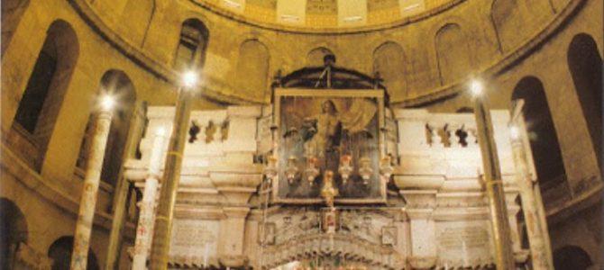 Светлата седмица в Светата ЗЕМЯ и Иерусалим, /23 – 28 април/, Цена 1370 лв.