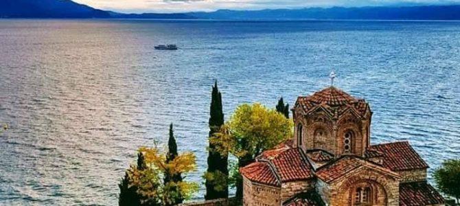 """Великден в Охрид – """"Перлата на Македония"""", 18 – 20.04.2020, събота-понеделник, Цена: 156 лв."""