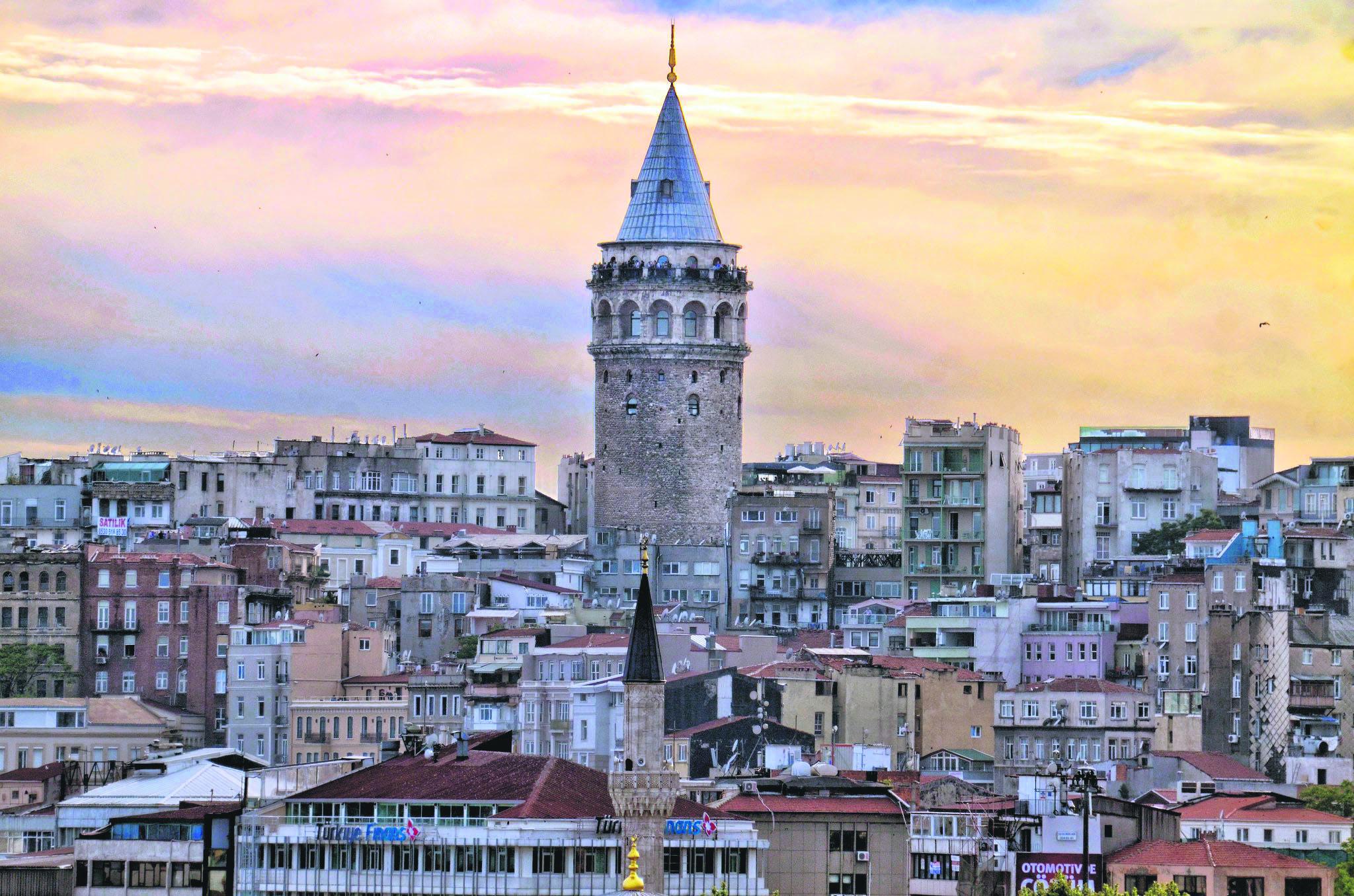 Азиатският Истанбул